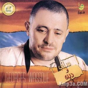 Salaf W Dain - سلف ودين