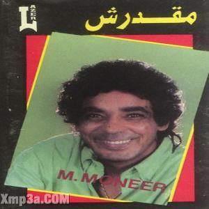 Ma2darsh