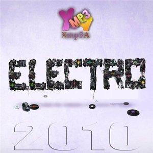 Electro 2010