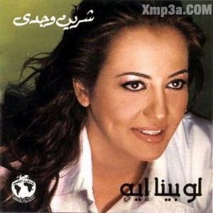 Law Benna Eih