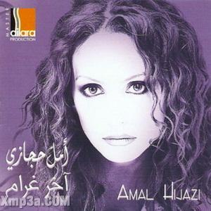 Akher Gharam - اخر غرام