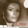 Layali El Hob - 2009 - Cyrine Abd El Nour