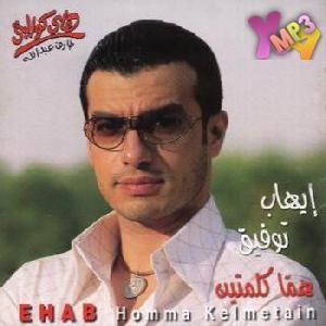 Dalaa El Kamar - دلع القمر