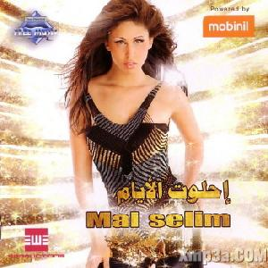 elissa sa3at mp3 gratuit