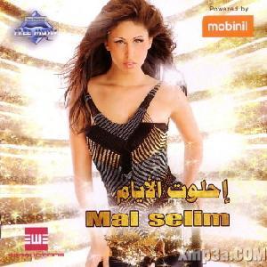 Ehlawet El Ayam - البوم احلوت الايام