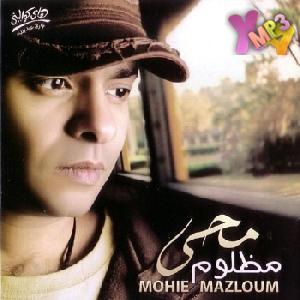 Mazloum