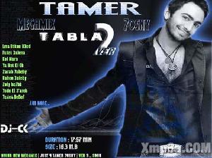 Tamer Hosny Megamix Vol.2