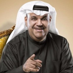 Nabil Shuail