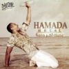 Bahebak Akher Haga - 2008 - Hamada Hilal