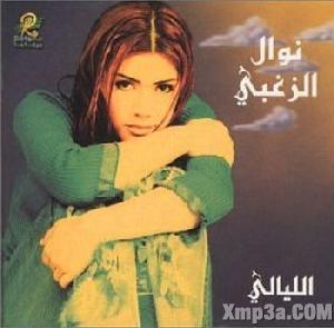 El Layaly - الليالى
