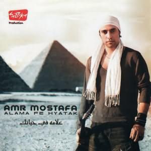 Yeshhad Alaya - يشهد عليا