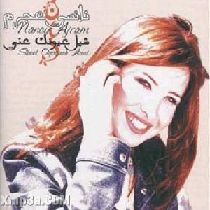 Kan Omri Ashra - كان عمرى عشره