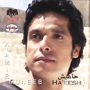 Ha3ish - البوم هاعيش