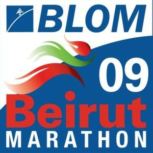 Beirut Marathon (Arabic)