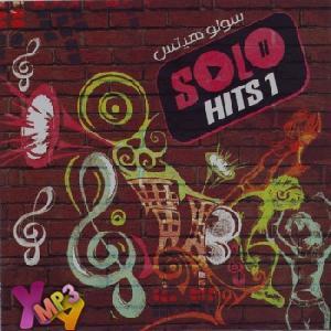 Solo Hits Vol.1