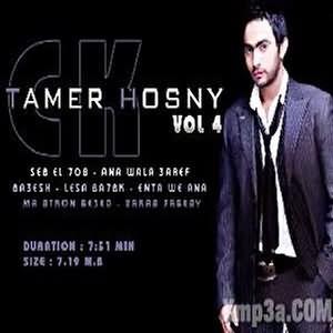 Tamer Hosny Megamix Vol.4