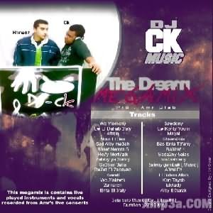 Amr Diab The-Dream Megamix