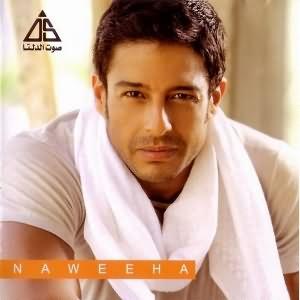 Naweeha - البوم ناويها