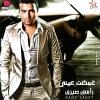 Ghamadt Eini - 2008 - Ramy Sabry