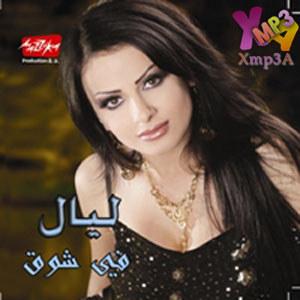 Fe Shok