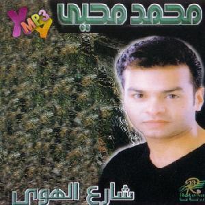 Share3 El Hawa