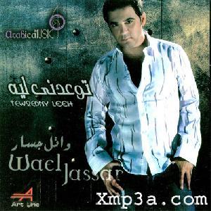 Khoud Balak - خد بالك