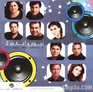 Noujoum We Aghani 2