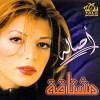 Moshta2a - 2002 - Asala