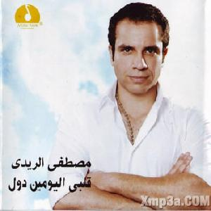 Alby El Youmien Doul
