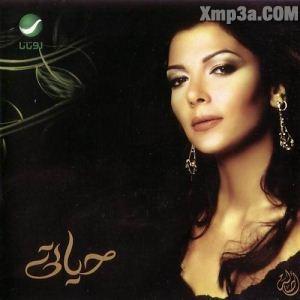 Hayaty - البوم حياتى