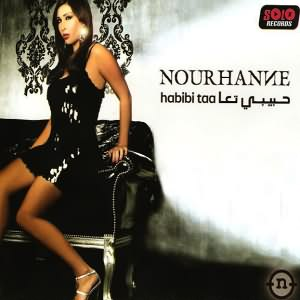 Habibi Ta3a - البوم حبيبى تعا