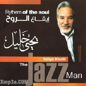 Rythem Of The Soul - إيقاع الروح