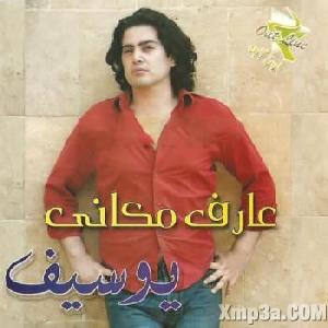 3aref Makany
