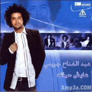 3ayesh Hayato - البوم عايش حياته