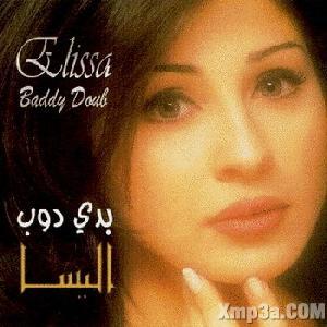 Zaalan - زعلان