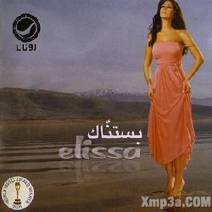 Bastanak - البوم بستناك