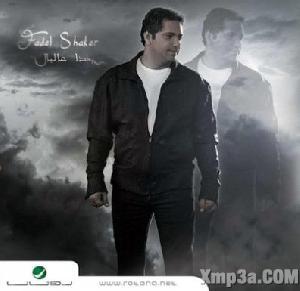 Ba3da 3al Bal - بعدا عالبال