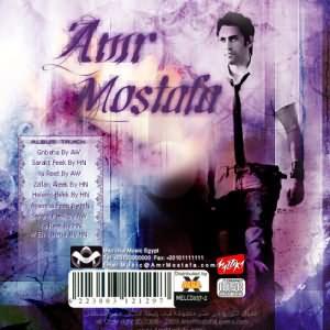 New Arrangment 2009 - توزيع جديد - عمرو مصطفى