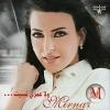 Wala 3omry Nseet  - 2009 - Mirna