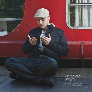Maher Zain All Albums|Discography|Biography|Free Music Download 1