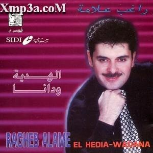 Al Hediya - البوم الهديه