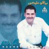 Bravo Alaiki - 1997 - Ragheb Alama
