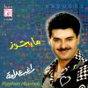 Ma Yegooz - 1989 - Ragheb Alama