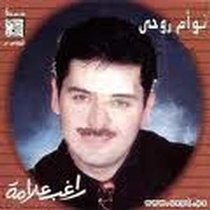 Tawaam Rouhy