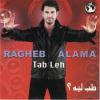 Teb Leeh - 2002 - Ragheb Alama